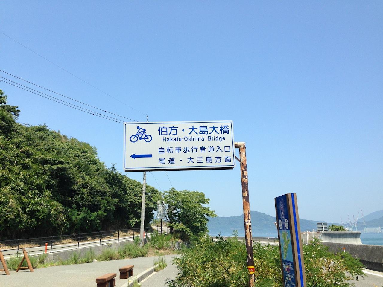 hakataooshima01