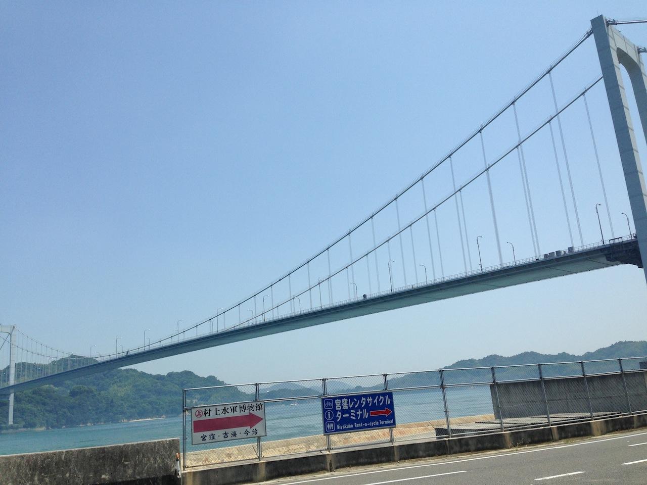 hakataooshima03