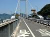 hakataooshima04