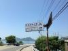 kurushima01