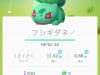 PokemonGO03