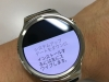 Android Wear 2.0に