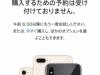 iPhoneX03